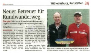 Rundwanderweg 2014